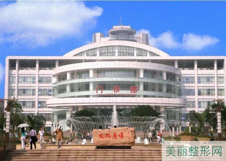 重庆西南医院美容整形科技术好不好