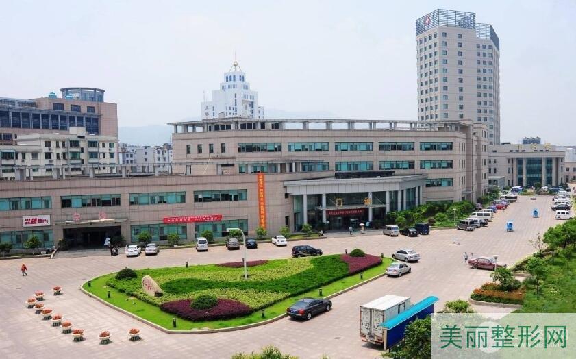 杭州市第三人民医院美容科怎么样