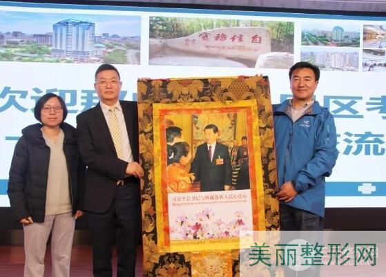 杭州市三医院激光美容中心技术好不好 价格表