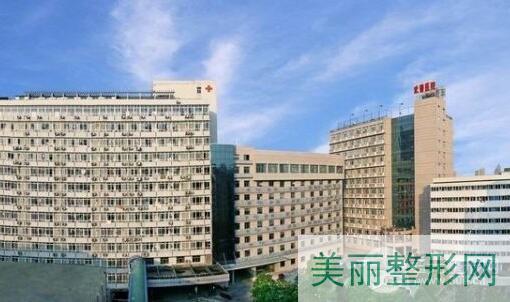 武汉武警医院