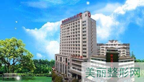 杭州第三人民医院激光美容科怎么样