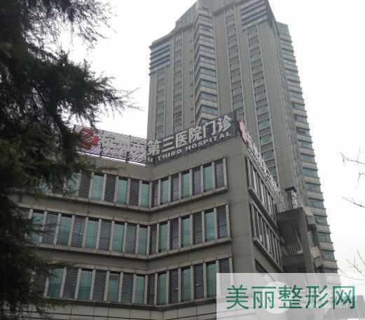 杭州第三人民医院激光美容科怎么样 技术好不好