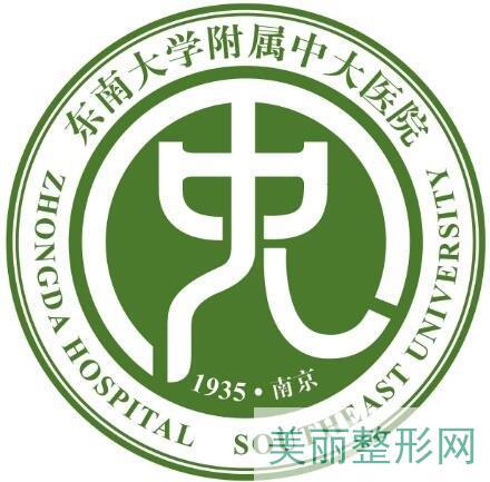 干货!南京中大医院双眼皮修复案例、价格表、医生名单