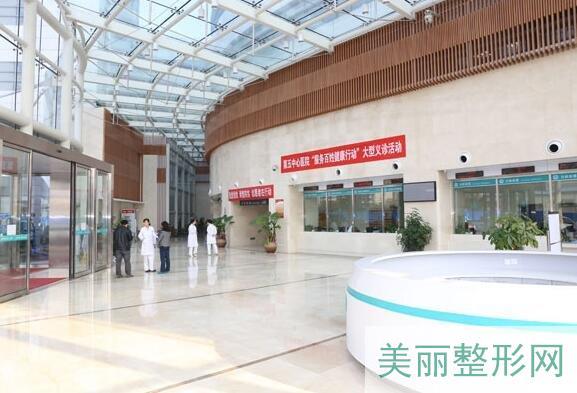 天津五中心医院整形美容科怎么样