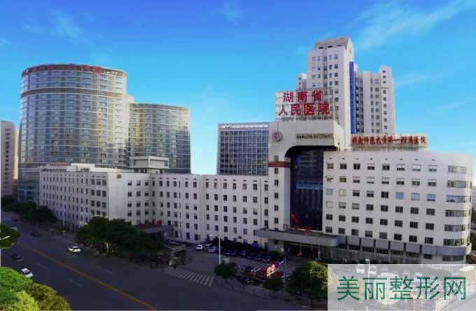 湖南省人民医院美容科哪个医生好?名单简介看了就知道了