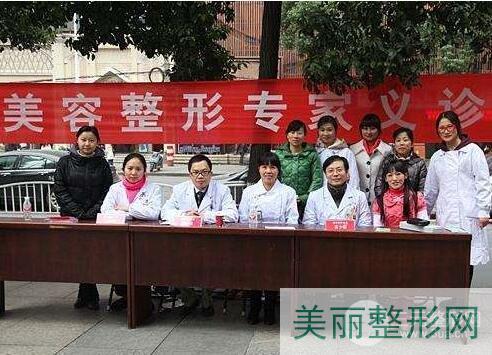 湘雅医院整形外科医师哪个技术比较好
