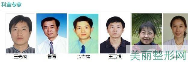 湘雅二医院整形科医生介绍