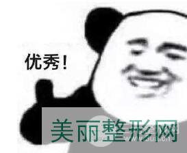 湖南省第二人民医院整形科技术好不好