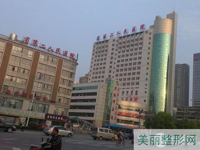 湖南省第二人民医院整形外科价格表+坐诊医生详情