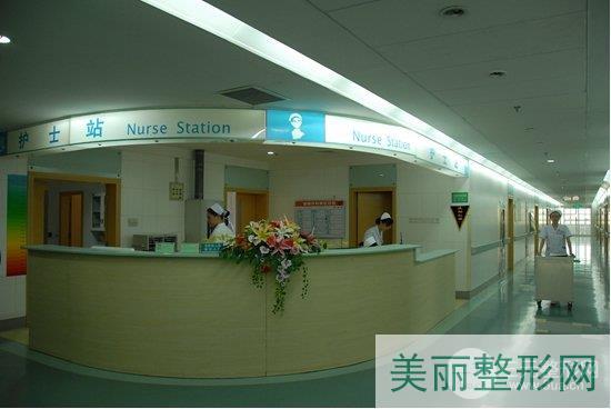湘雅二医院美容整形科