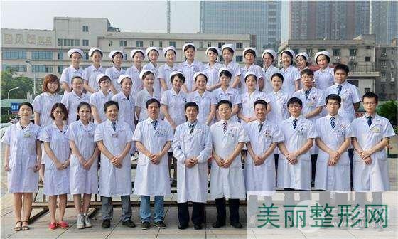 湘雅医院美容整形外科医生怎么样