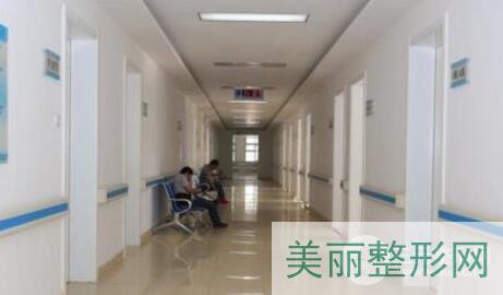 中山医院整形美容科怎么样?