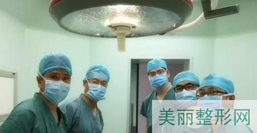 中山医院整形美容科医生团队