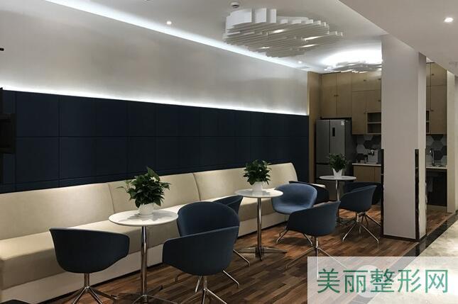 上海星璨整形医院基本信息