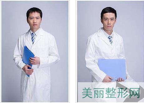 上海星璨整形医院医生团队介绍
