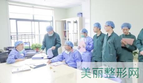 湘雅三医院整形科的医生队伍