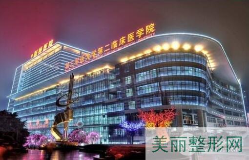 重庆新桥医院割双眼皮怎么样?双眼皮真人对比照片