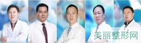 武汉美立方医院医生团队介绍