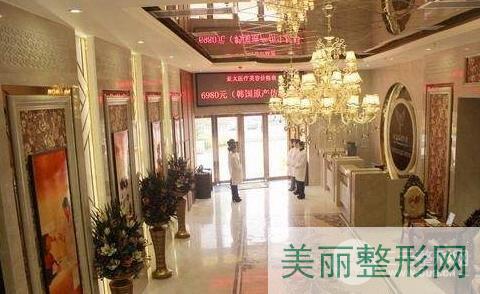 武汉亚太整形医院基本信息