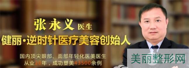 上海逆时针基本信息