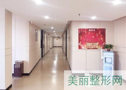 上海华晋门诊部基本信息