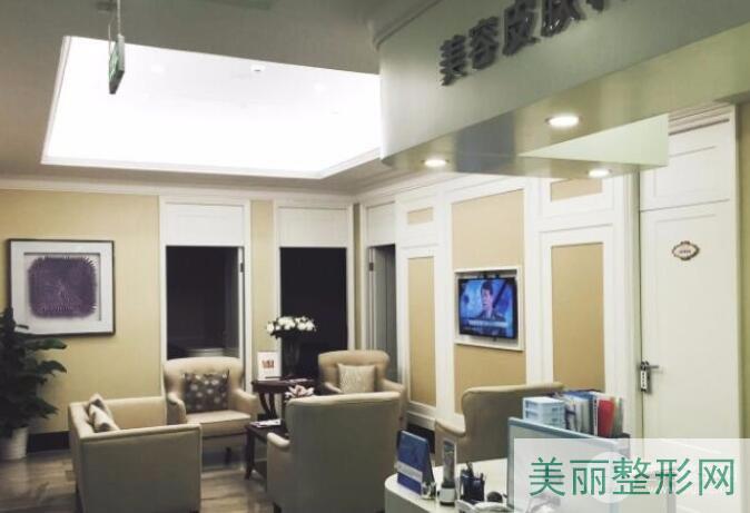 深圳米兰柏羽医院概况介绍