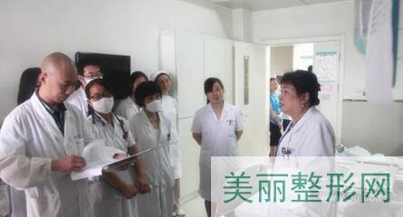 武汉协和医院整形科医生团队