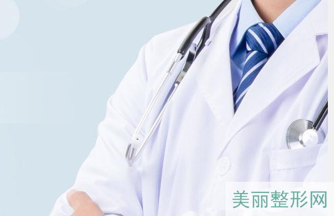 西南医院美容美容整形科王珍祥医生