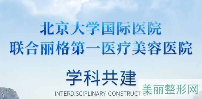 北京联合丽格双眼皮修复做得咋样啊?双眼皮修复案例
