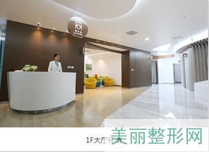 北京联合丽格医院基本信息
