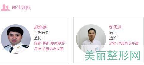 上海411医院整形外科怎么样?
