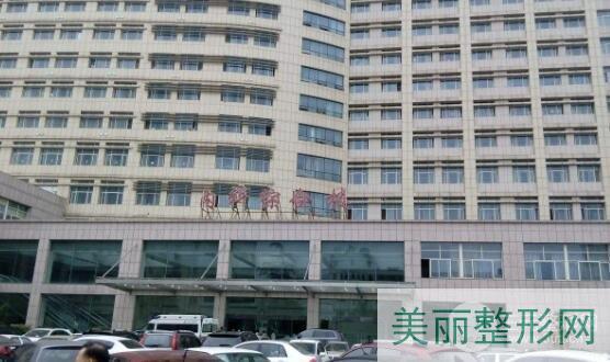 武汉大学中南医院美容科怎么样?看了你就清楚了!