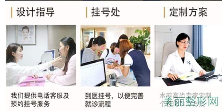 武汉大学中南医院美容科的科室点评