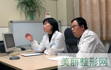 浙医二院整形外科医生信息