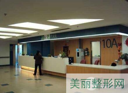 萧山第一人民医院基本信息