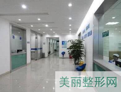 浙江省解放军117医院整形科技术