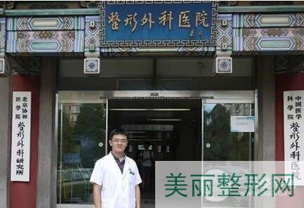 北京八大处医院好不好?是什么地方?