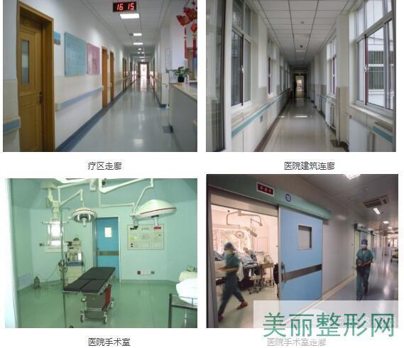 北京八大处医院的医院环境