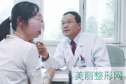 北京八大处医院开设的整形项目