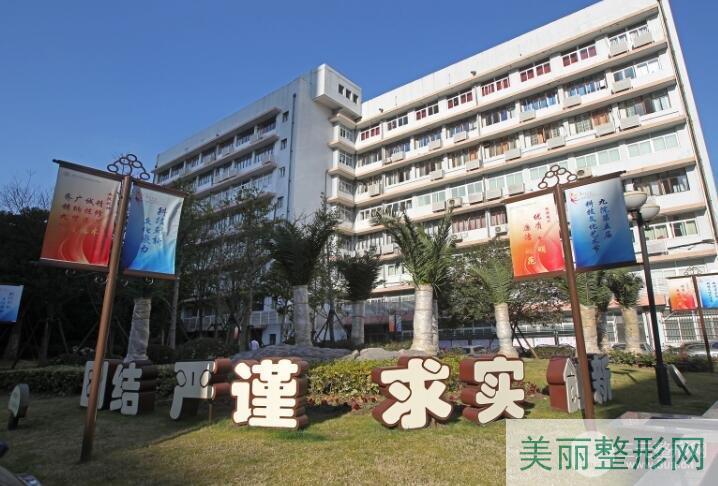 上海九院整形好不好?效果咋样啊?