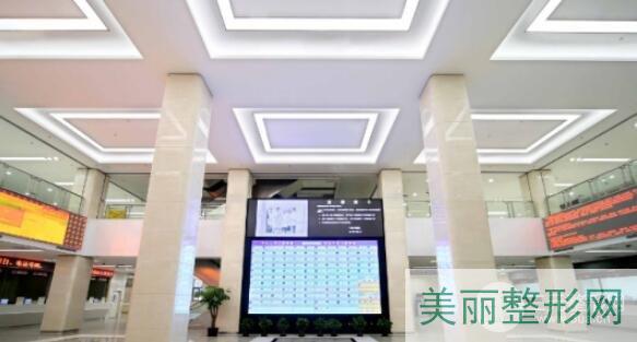 再来说说上海九院整形医院的科室分布情况
