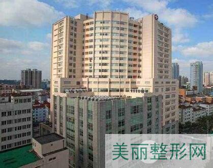 上海九院整复外科的简单介绍
