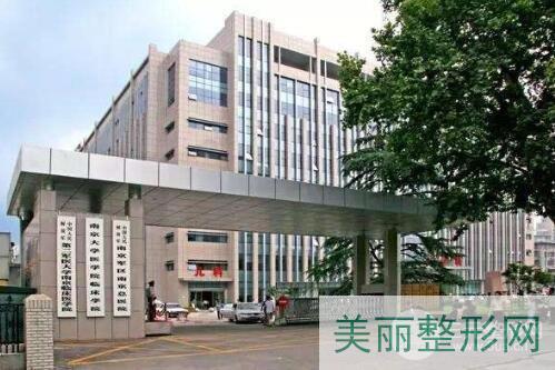 南京总医院整形外科怎么样?技术好吗?