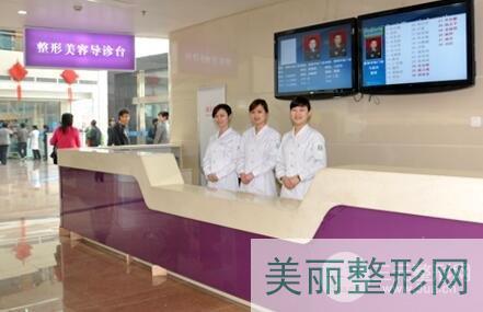 西京医院整形科可以分期付款吗?挂号方式