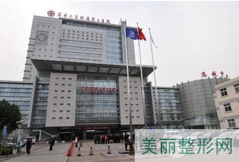 天津医科大学第二医院整形外科的医生情况