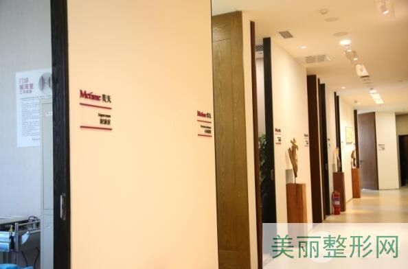 武汉陆军总医院整形
