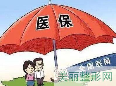 青岛第八人民医院医院简介