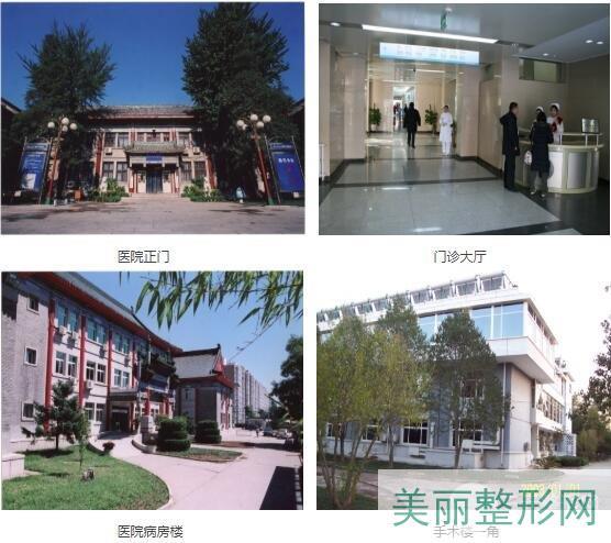 北京八大处整形的基本情况