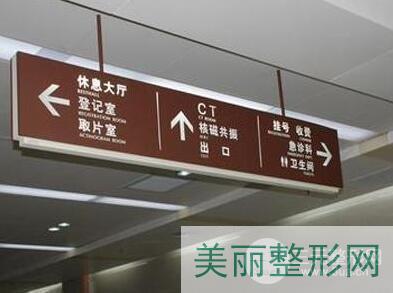 青岛市立医院整形美容科医生汇总,看看哪个医生不错!