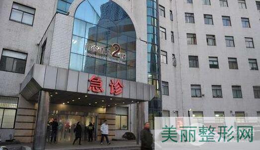 郑州人民医院整形外科的简介